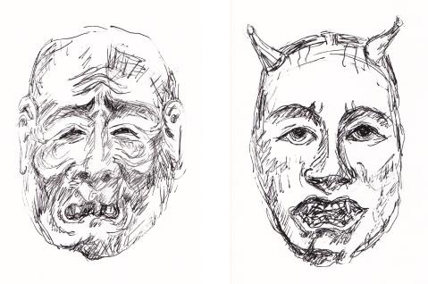 japanese masks 2